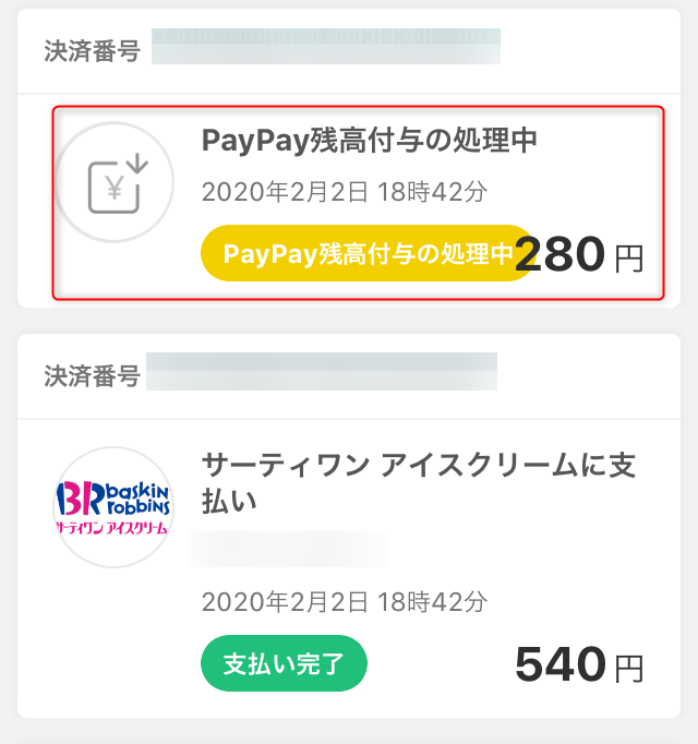 f:id:kiyoshi_net:20200209223912p:plain