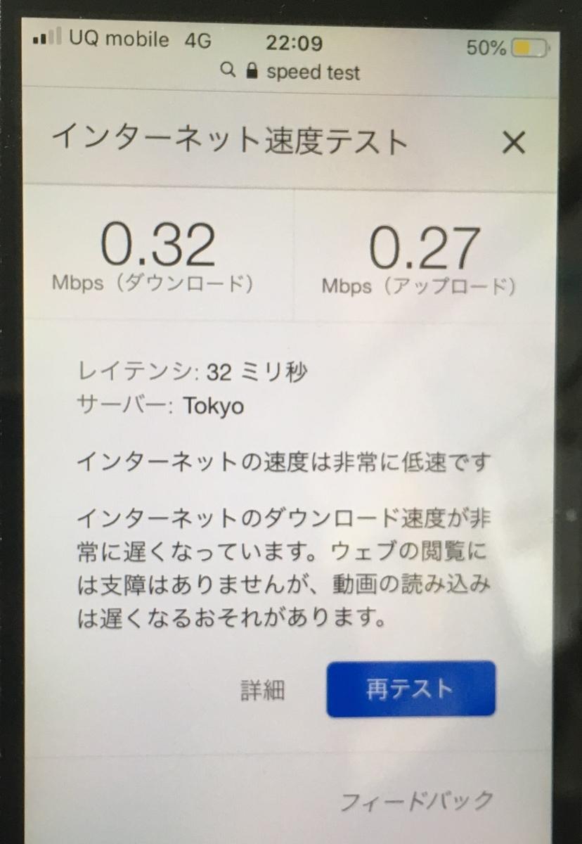 f:id:kiyoshi_net:20200211220924j:plain