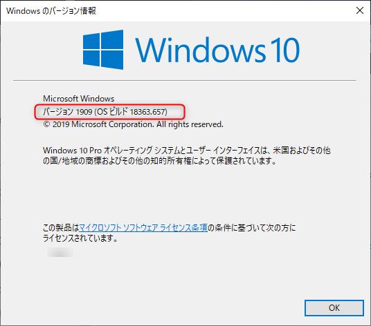 f:id:kiyoshi_net:20200222111947p:plain