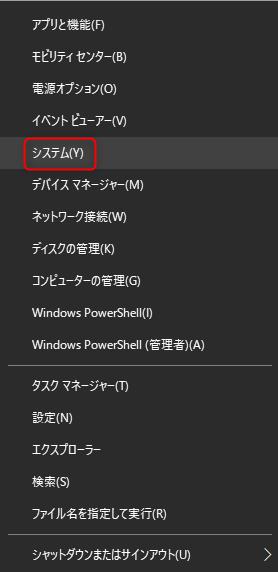 f:id:kiyoshi_net:20200222112806p:plain