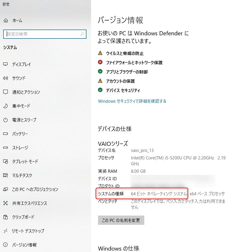 f:id:kiyoshi_net:20200222113026p:plain