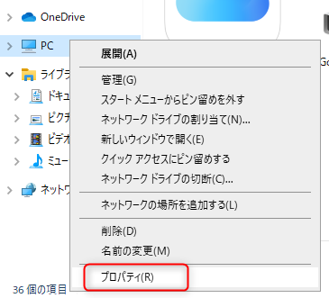 f:id:kiyoshi_net:20200222113150p:plain