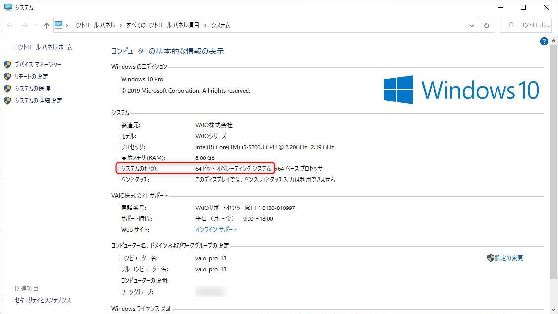 f:id:kiyoshi_net:20200222113325p:plain