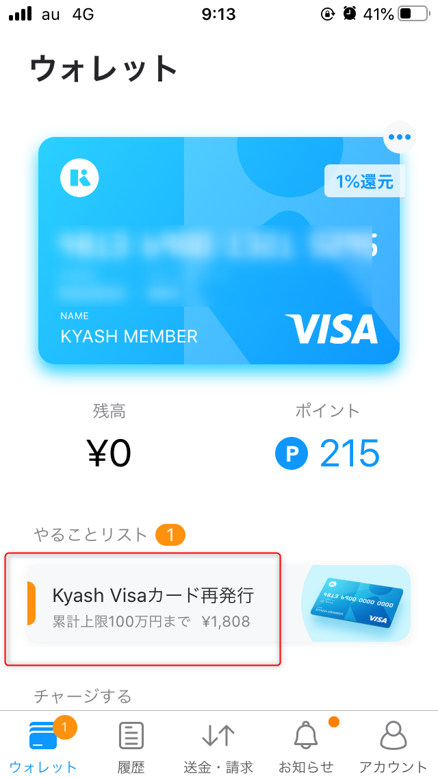 f:id:kiyoshi_net:20200223100511p:plain