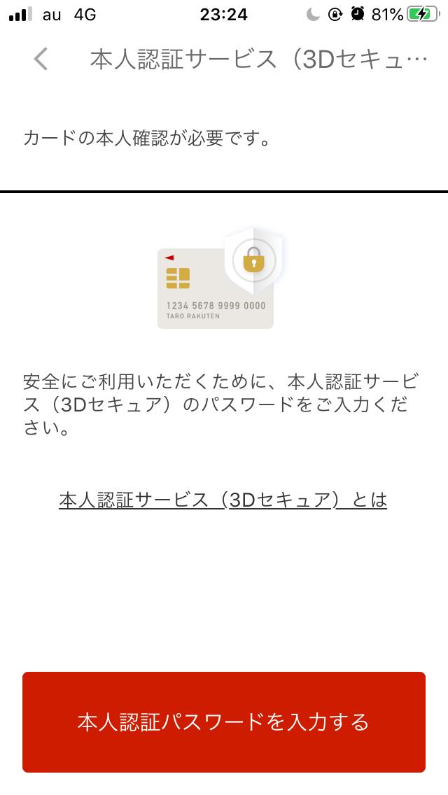 f:id:kiyoshi_net:20200223100810p:plain