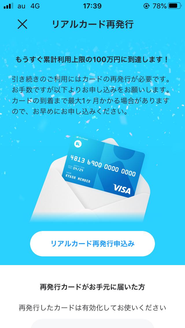 f:id:kiyoshi_net:20200223101431p:plain