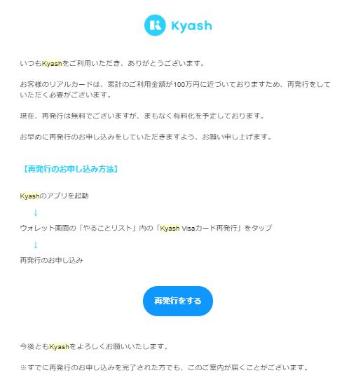 f:id:kiyoshi_net:20200223101808p:plain