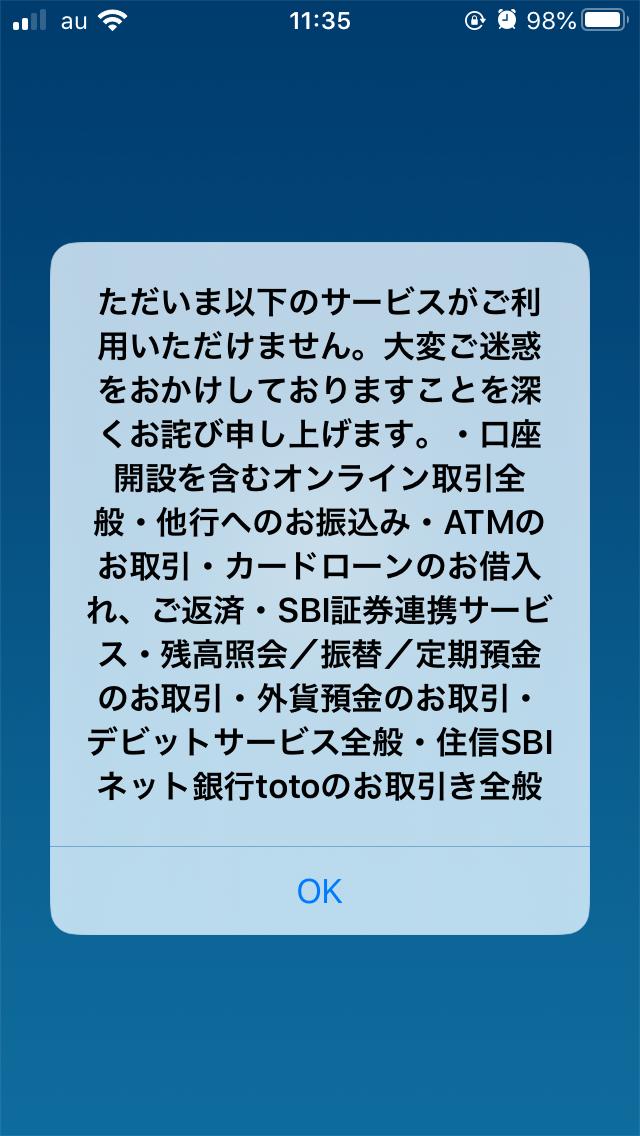 f:id:kiyoshi_net:20200223182344p:plain