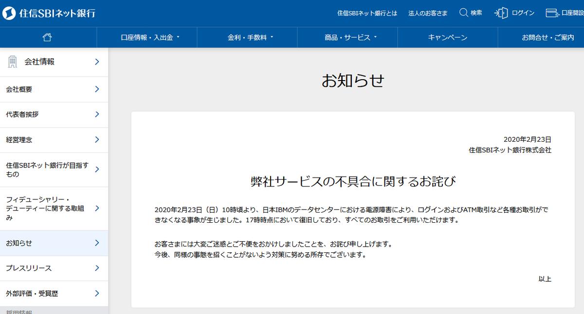 f:id:kiyoshi_net:20200223182645p:plain