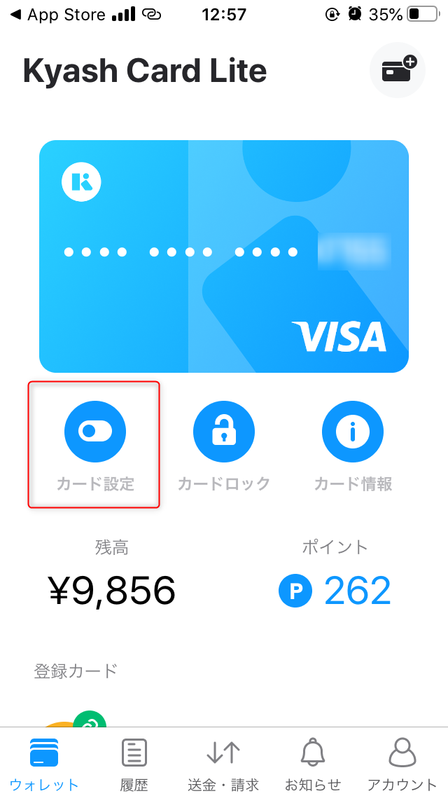 f:id:kiyoshi_net:20200225231722p:plain