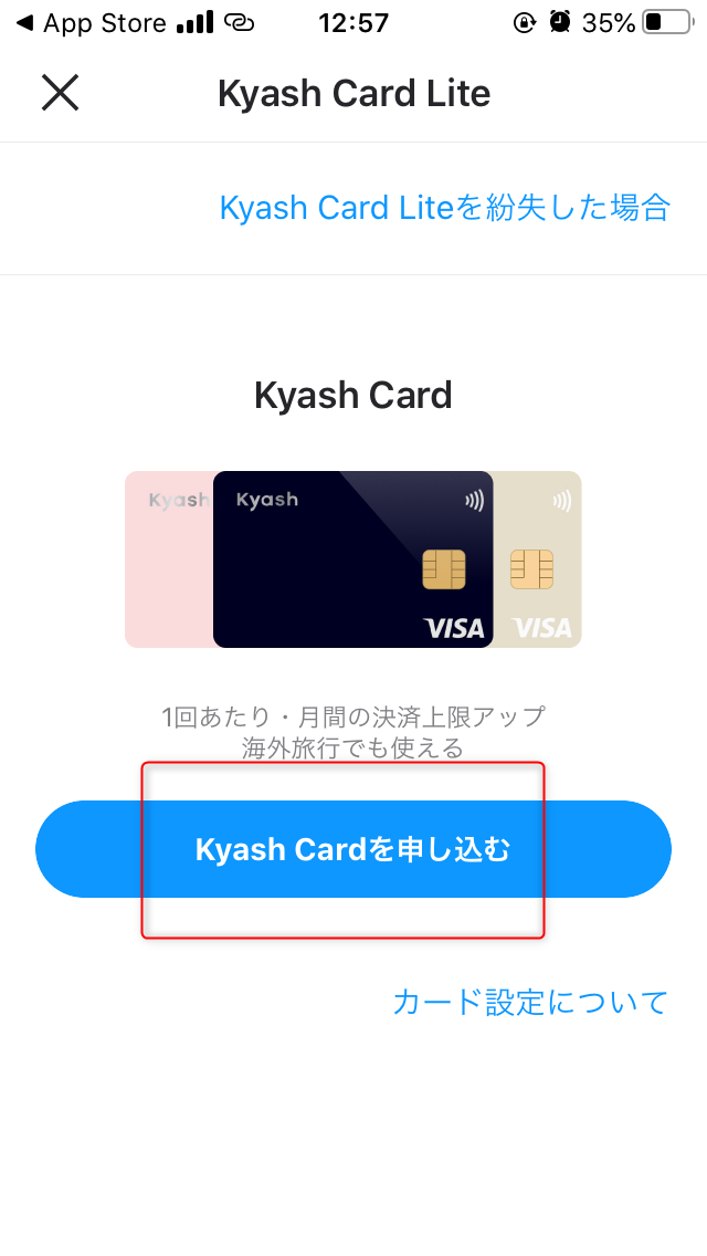 f:id:kiyoshi_net:20200225231753p:plain