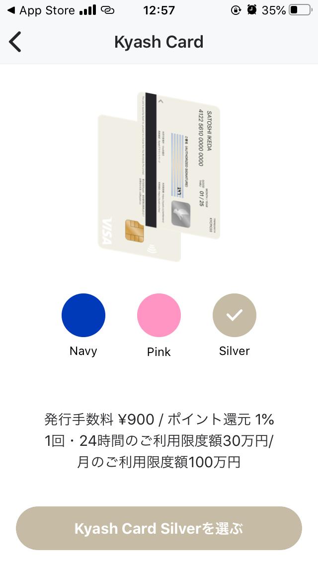 f:id:kiyoshi_net:20200225231847p:plain