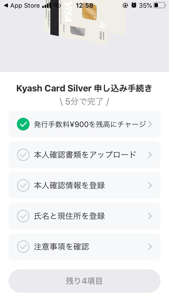 f:id:kiyoshi_net:20200225231900p:plain