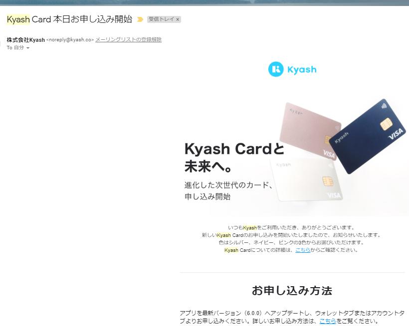 f:id:kiyoshi_net:20200226205416p:plain
