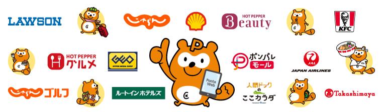 f:id:kiyoshi_net:20200308222057p:plain