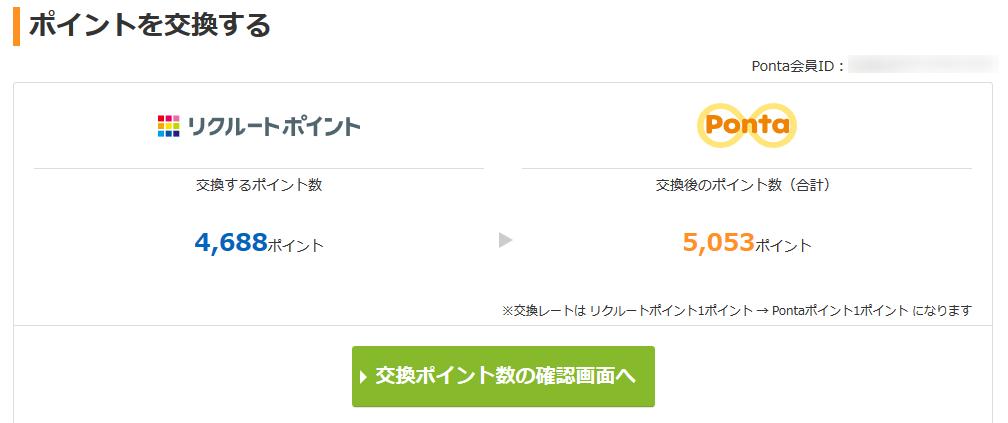 f:id:kiyoshi_net:20200308222105p:plain