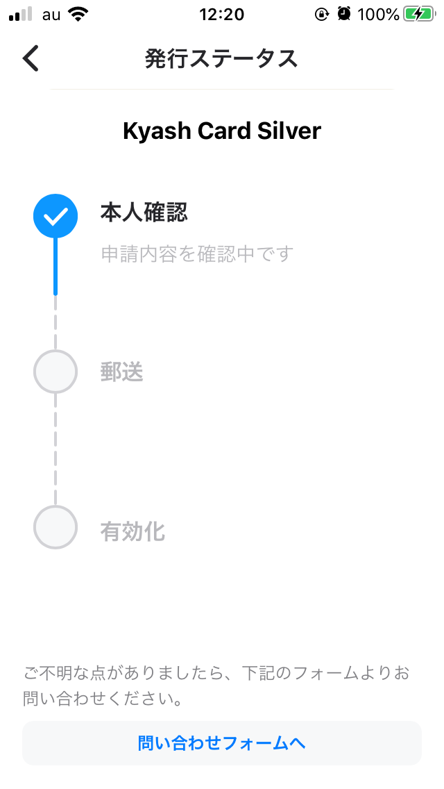 f:id:kiyoshi_net:20200315085906p:plain