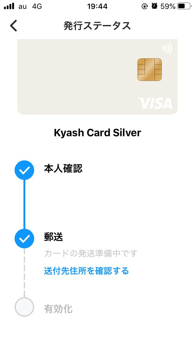 f:id:kiyoshi_net:20200315085932p:plain