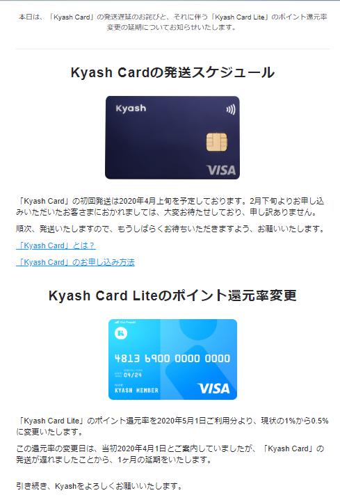 f:id:kiyoshi_net:20200320083107p:plain