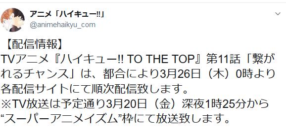 f:id:kiyoshi_net:20200322212828p:plain