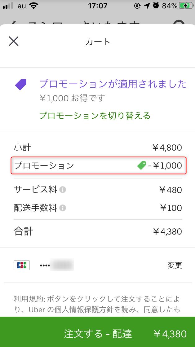 f:id:kiyoshi_net:20200323002445p:plain