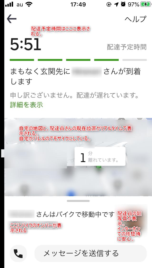 f:id:kiyoshi_net:20200323002947p:plain