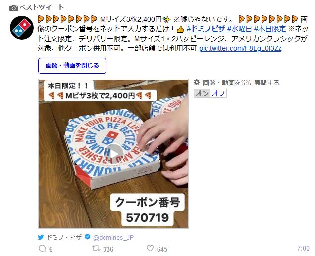 f:id:kiyoshi_net:20200402064535p:plain
