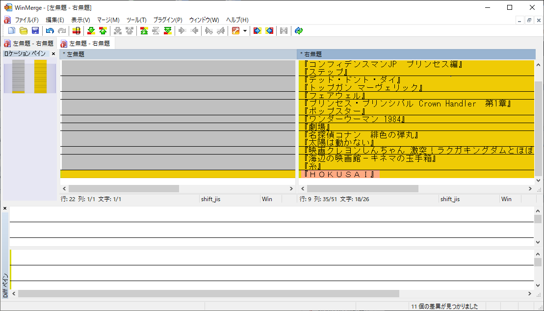 f:id:kiyoshi_net:20200404075211p:plain