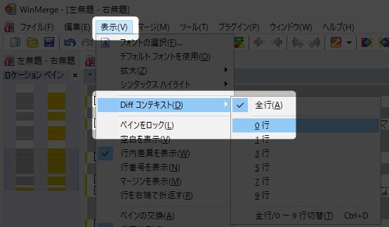 f:id:kiyoshi_net:20200404075303p:plain