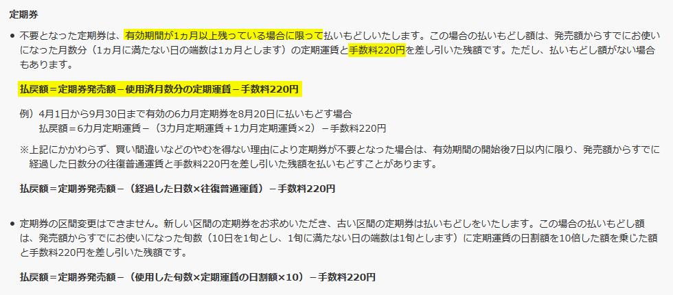 f:id:kiyoshi_net:20200407122537p:plain