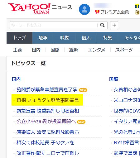 f:id:kiyoshi_net:20200407122908p:plain