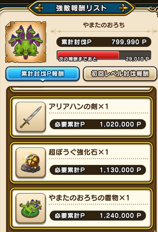 f:id:kiyoshi_net:20200408153421p:plain
