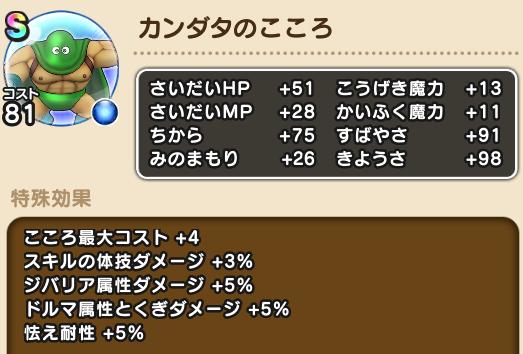 f:id:kiyoshi_net:20200412070356p:plain