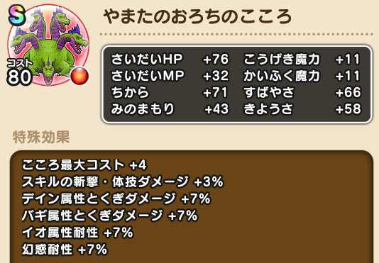 f:id:kiyoshi_net:20200412070652p:plain
