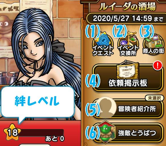 f:id:kiyoshi_net:20200412075234p:plain