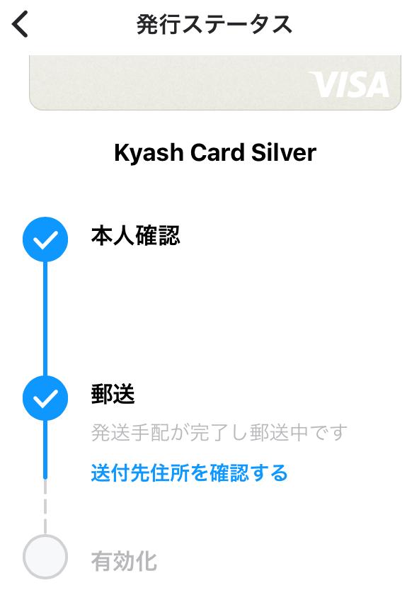 f:id:kiyoshi_net:20200412222631p:plain