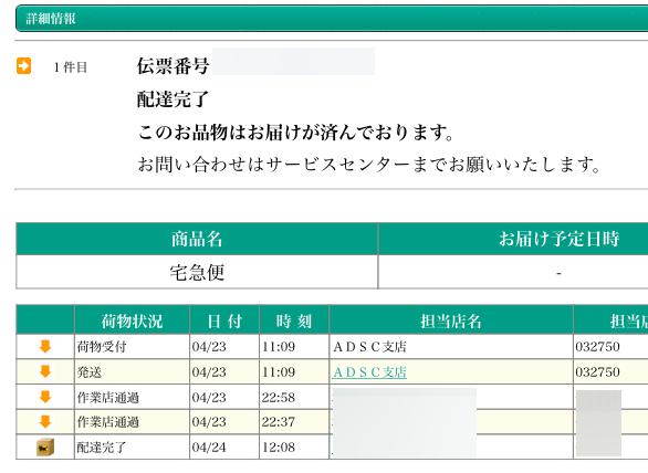 f:id:kiyoshi_net:20200424215624p:plain