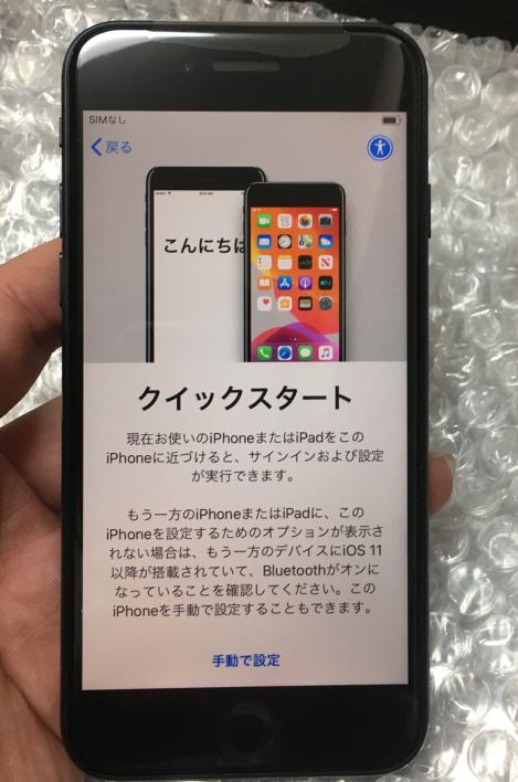f:id:kiyoshi_net:20200424220901p:plain