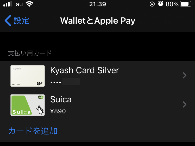 f:id:kiyoshi_net:20200426220055p:plain