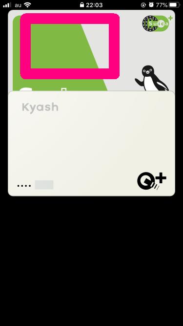 f:id:kiyoshi_net:20200426220746p:plain