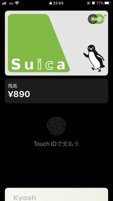 f:id:kiyoshi_net:20200426220856p:plain