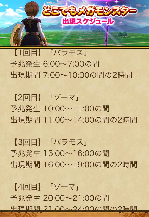 f:id:kiyoshi_net:20200428184535p:plain