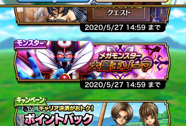 f:id:kiyoshi_net:20200428225014j:plain