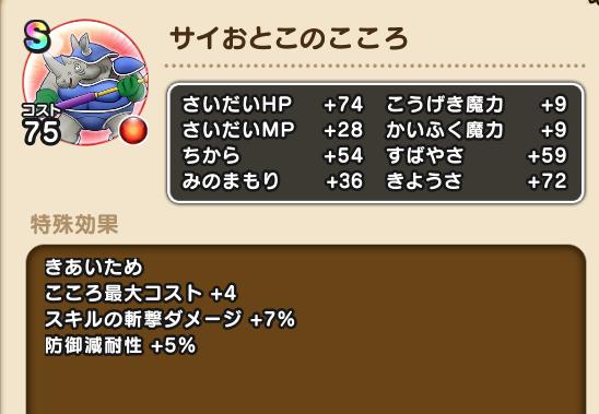 f:id:kiyoshi_net:20200429145250j:plain