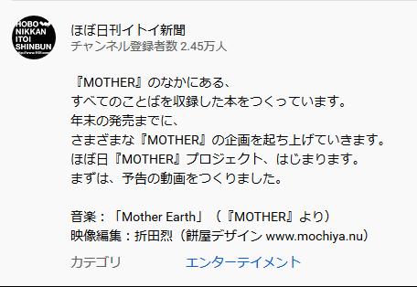 f:id:kiyoshi_net:20200430182758p:plain