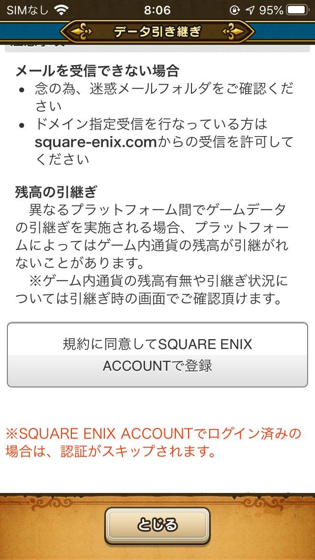 f:id:kiyoshi_net:20200502080602j:plain