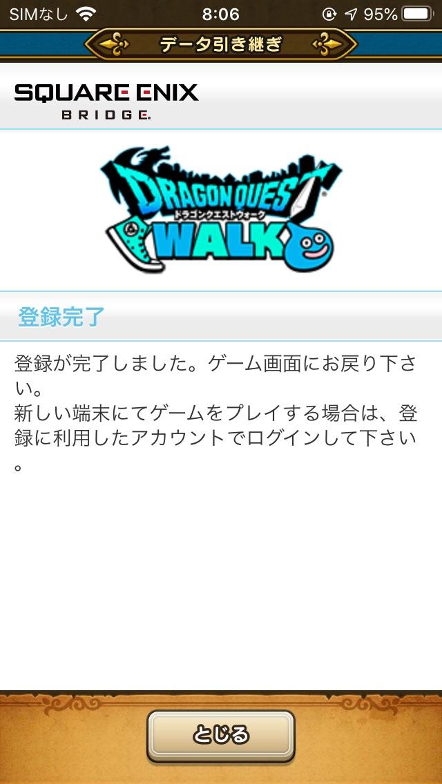 f:id:kiyoshi_net:20200502080629j:plain