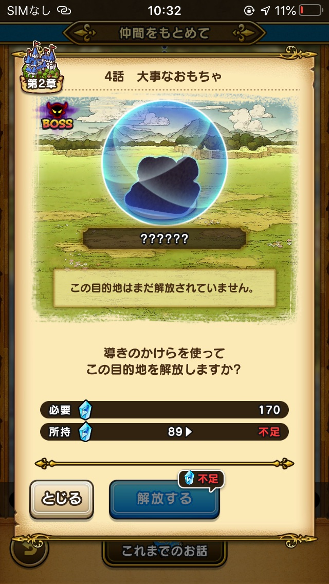 f:id:kiyoshi_net:20200502103235j:plain