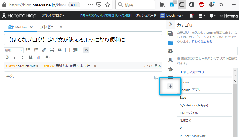 f:id:kiyoshi_net:20200503090642p:plain