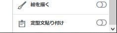 f:id:kiyoshi_net:20200503090720p:plain